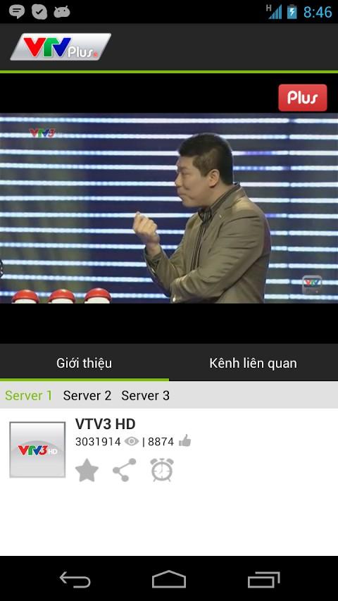 Tải VTV Plus trên CH Play cho android