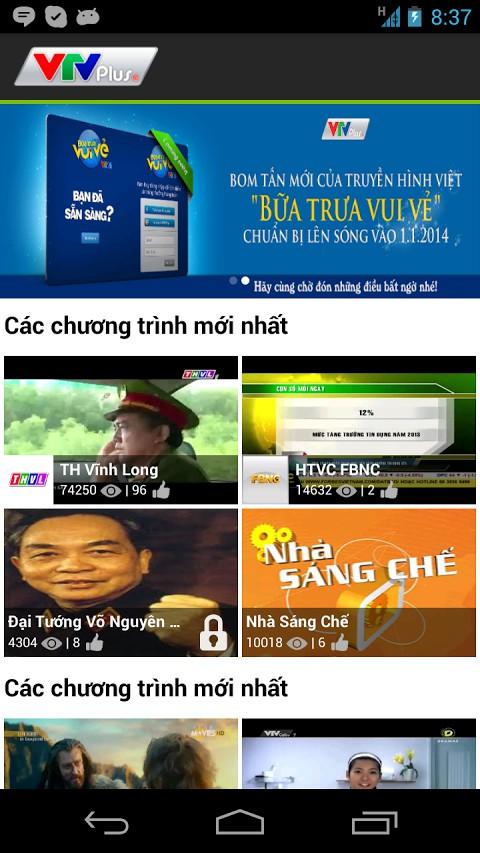 Tải VTV Plus trên CH Play cho điện thoại